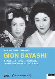 Gion Bayashi - Die Festmusik von Gion (OmU), DVD