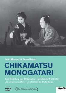 Chikamatsu Monogatari (OmU), DVD