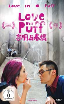 Love in a Puff (OmU), DVD