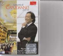 Neujahrskonzert 2013 (Teatro la Fenice) mit Myung-Whun Chung, DVD