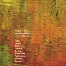 Ksenia Kouzmenko - Ranges of Erard, CD