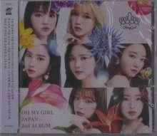 Oh My Girl: Oh My Girl (Japan), CD