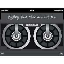 Big Bang: Bigbang Best Music Video Collection, 2 DVDs