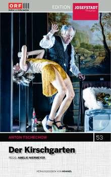 Der Kirschgarten, DVD