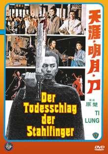Der Todesschlag der Stahlfinger, DVD