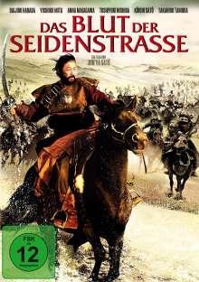 Das Blut der Seidenstraße, DVD