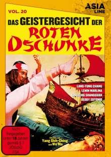 Das Geistergesicht der roten Dschunke, DVD
