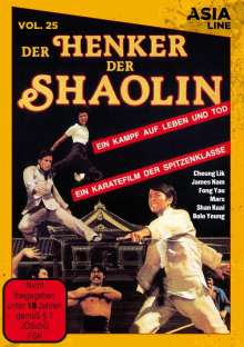 Der Henker der Shaolin, DVD