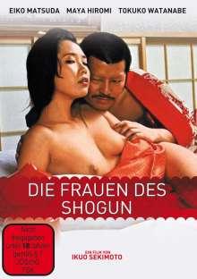 Die Frauen des Shogun, DVD