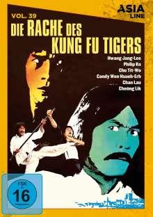 Die Rache des Kung Fu Tigers (OmU), DVD