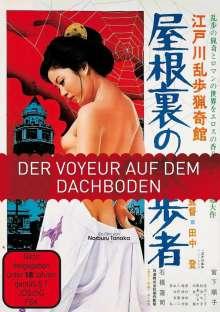 Der Voyeur auf dem Dachboden, DVD