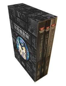 Shirow Masamune: The Ghost In The Shell Deluxe Complete Box Set, Buch