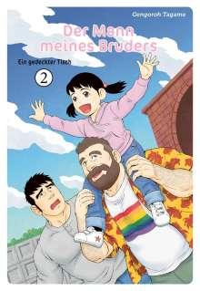 Gengoroh Tagame: Der Mann meines Bruders 2, Buch