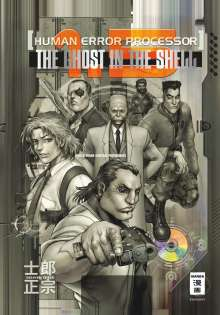 Masamune Shirow: The Ghost in the Shell 1.5 - Human-Error Processor, Buch