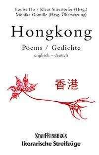 Stauffenburgs literarische Streifzüge / Hongkong, Buch