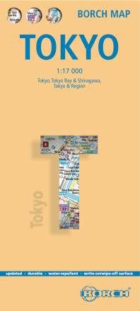 Tokyo 1 : 17 000, Diverse