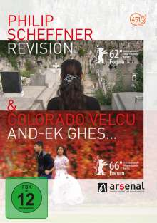 Revision & And-Ek Ghes..., 2 DVDs