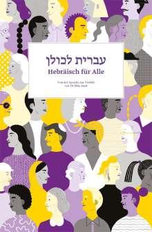 Hila Amit: Hebräisch für Alle, Buch