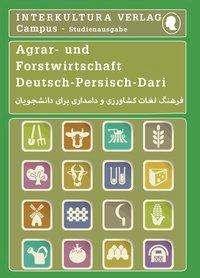 Studienwörterbuch für Agrar- und Forstwirtschaft, Buch
