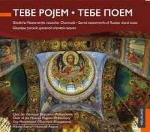 Geistliche Meisterwerke russischer Chormusik - Tebe Pojem, CD