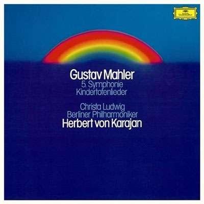 Gustav Mahler: Symphonie Nr 5 (SHM-SACD)