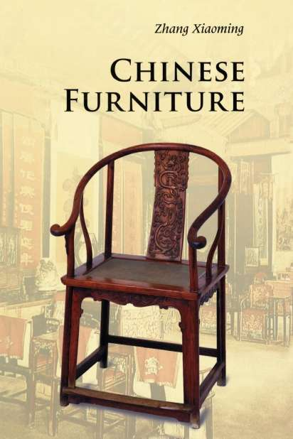 Chinese Furniture Xiaoming Zhang Buch Jpc