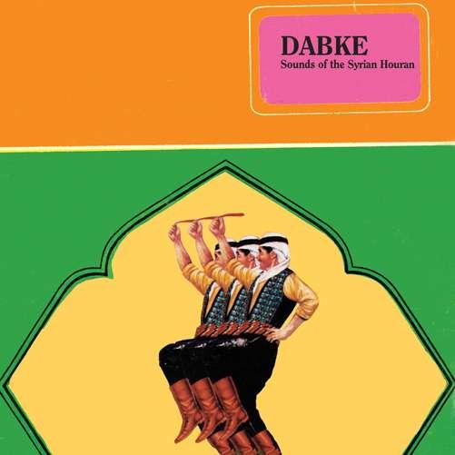 5 Dabke songs that will make you wanna dance