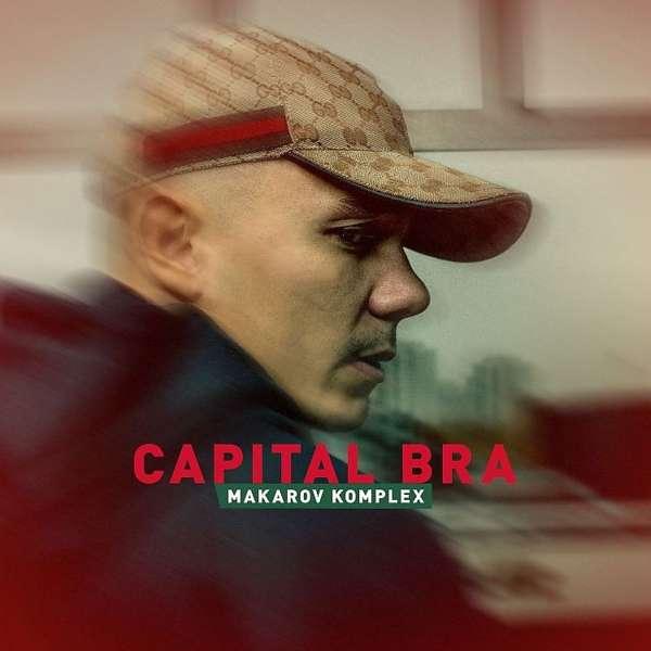 Capital Bra Makarov Komplex Cd Jpc