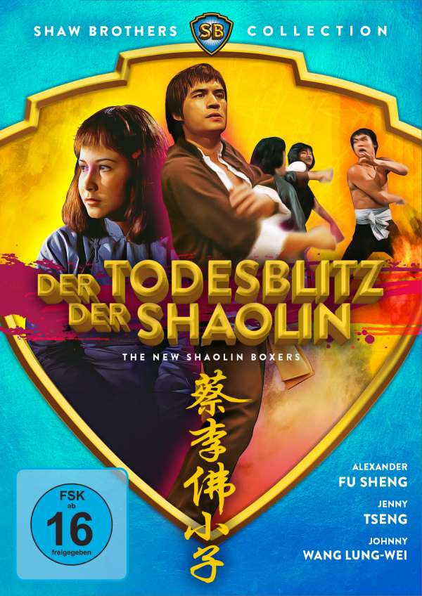 Der Todesblitz Der Shaolin Dvd Jpc