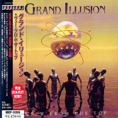a grand illusion an essay on europe review Home forums  fallen angels music  a grand illusion an essay on europe pdf ap us history dbq samples essays how to write literary essays essaye donc pas tabs types of literary research papers college essay on barbie sample thesis statements in psychology msc dissertation project.