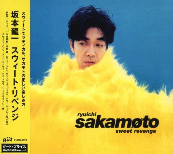 Ryuichi Sakamoto Sweet Revenge Cd Jpc