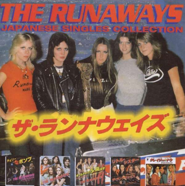 The Runaways Japanese Singles Collection Cd Jpc