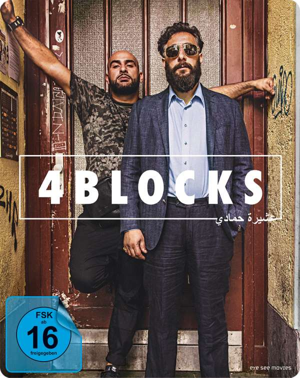 4 Blocks Dvd
