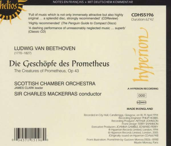 The Creatures of Prometheus Op. 43 (Excerpts): No. 9: Adagio [Music Download]