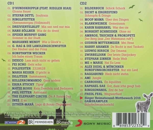 Various - Hip Hop Menü 3